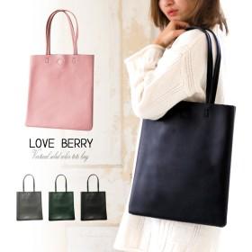 バッグ トートバッグ 手提げ レザー 革 合皮 無地 縦型 持ち手付 手持ち 通勤 通学 黒 赤 韓国ファッション