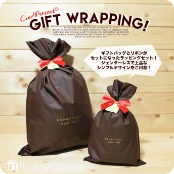 【 当店で 他の商品をご注文のお客様のみご購入頂けます 】 プレゼント包装 ギフトラッピング