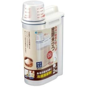 アスベル 密閉米びつ 2kg(パッキン付) ミツペイコメビツ2KG [ミツペイコメビツ2KG]
