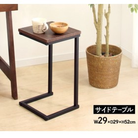 テーブル サイドテーブル SDT-29 ブラウンオーク/ブラック アイリスオーヤマ セール ★