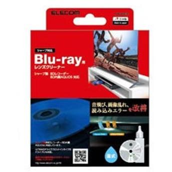 エレコム AVD-CKSHBDR シャープ対応Blu-ray用レンズクリーナー