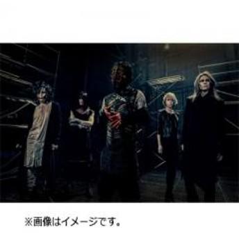 Dir en grey ディルアングレイ / 人間を被る【CD Maxi】
