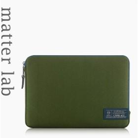 マターラボC PREMacbook Air 13.3レシービングケース - Pine Green