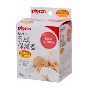 Pigeon貝親 乳頭保護罩/軟薄型 M號