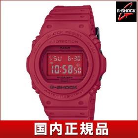 G-SHOCK Gショック CASIO カシオ DW-5735C-4JR 35周年記念スペシャルモデル RED OUT レッドアウト デジタル メンズ 腕時計 国内正規品 赤 レッド ウレタン