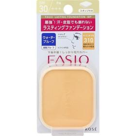 ファシオ ラスティング ファンデーション ウォータープルーフ ベージュオークル・310 10g メール便対応商品 代引き不可 コーセー