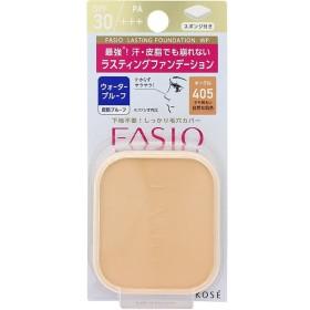 ファシオ スティング ファンデーション ウォータープルーフ オークル・405 10g メール便対応商品 代引き不可 コーセー