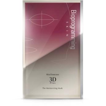 バイオプログラミング スキンタイムセス 3D Plus ザ・モイスチャライジングマスク