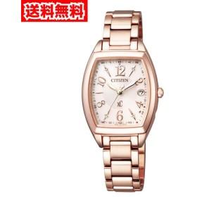 【送料無料!】シチズン ES9392-51W レディース腕時計 クロスシー