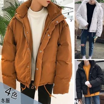 メンズファッション ダウンジャケット アウター コート ショート丈 冬物 大きいサイズ オーバーサイズ ベージュ ブラック グレー レッド 上品な素材 ファスナー 原宿風 防寒アイテム