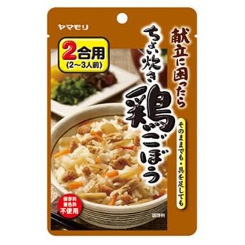 ヤマモリ ちょい炊き 鶏ごぼう 100g