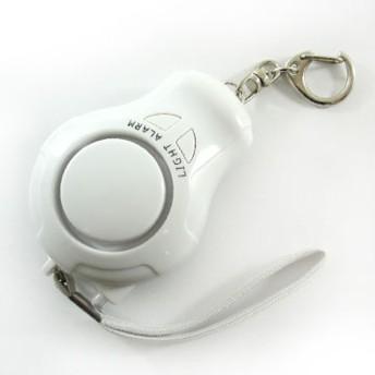 台灣製120分貝超強爆音附LED燈防身警報器-白(ALM-120-L-01 W)