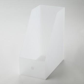 クリアファイルボックスタテワイドクリア ホームコーディ 収納・整理用品