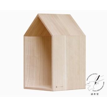 ブックハウス S 桐製ブックエンド・受注生産