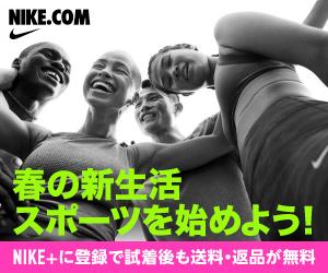 新生活特集!期間限定LINEポイント10%還元!