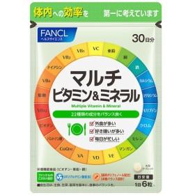 FANCL(ファンケル) マルチビタミン&ミネラル 30日分 (180粒) 〔栄養補助食品〕