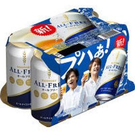 ノンアルコールビール サントリー オールフリー 350ml×6缶
