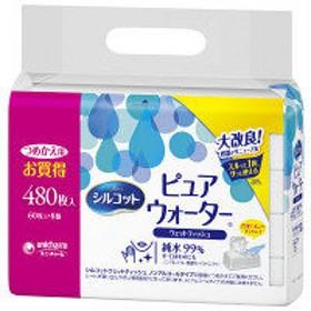 シルコットピュアウォーターウェットティッシュ 詰替 1パック(60枚×8個入)