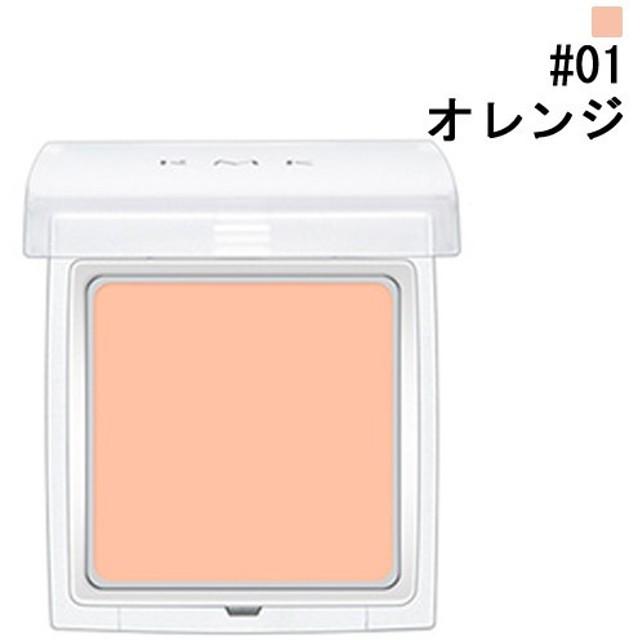 RMK (ルミコ) RMK インジーニアス アイシャドウベース N #01 オレンジ 2.2g 化粧品 コスメ INGENIOUS EYESHADOW BASE N 01 ORANGE