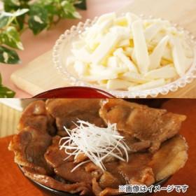 花畑牧場 モッツァレラクラッシュ&ホエー豚丼の具セット