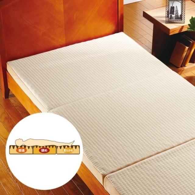 <シングル>西川 人間工学に基づいた3種の硬さで 上質な寝心地を実現! トリプルタッチスーペリア