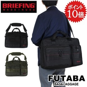 QUOプレゼント 日本正規店 BRIEFING ブリーフィング 2WAYブリーフケース ビジネスバッグ MADE IN USA B4 OVER TRIP BRF117219