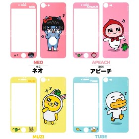Kakao Friends カカオフレンズiPhone 両面フィルム ♪ iPhone7 FILM ライアン アピーチ ムジ kakaofriends