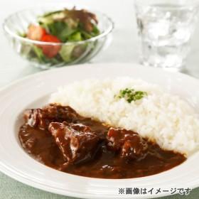とろっ! ぷるっ! 国産牛すじカレー(小食タイプ)