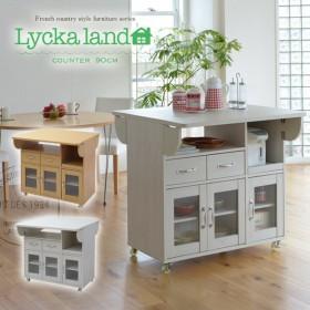 キッチン収納 間仕切りカウンター Lycka land 対面カウンター 90cm幅 代引不可
