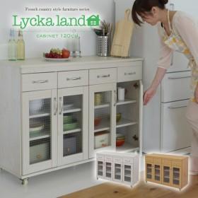 キッチン収納 Lycka land キャビネット120cm幅 代引不可
