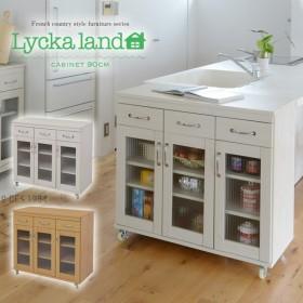 キッチン収納 Lycka land キャビネット90cm幅 代引不可