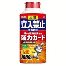 【アースガーデン】犬猫立入禁止 強力粒剤(1000g)