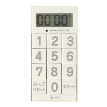【HOME COORDY】10キータイマー ホワイト 計量器・キッチンタイマー