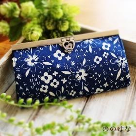 青に小花の横長ポーチ non-152