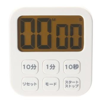 【HOME COORDY】 時計機能付見やすいタイマー ホワイト 計量器・キッチンタイマー