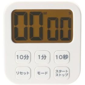 HOME COORDY 時計機能付 見やすいタイマー ホワイト ホームコーディ 計量器・キッチンタイマー