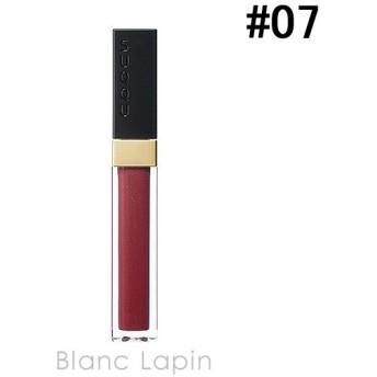 スック SUQQU フロウレスリップグロス #07 赤紫苑 AKASHION 6g [280270]【メール便可】