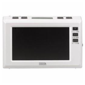 TV03WH 4.3インチ ワンセグテレビ ホワイト