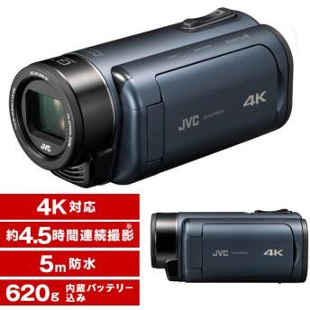 JVC GZ-RY980-A ディープオーシャンブルー Everio R [デジタル4Kビデオカメラ]
