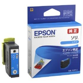 エプソンインクカードリッジソリ シアンSOR-C