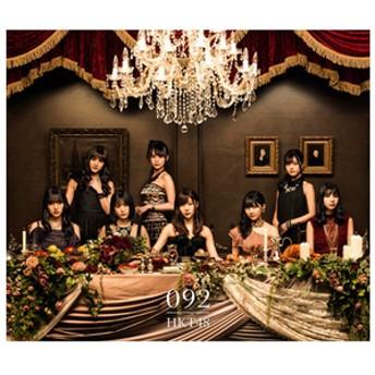 ユニバーサルミュージックHKT48 / 未定 [TYPE-A]【CD+DVD】UPCH-20469