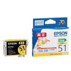 エプソンインクカートリッジイエローICY51