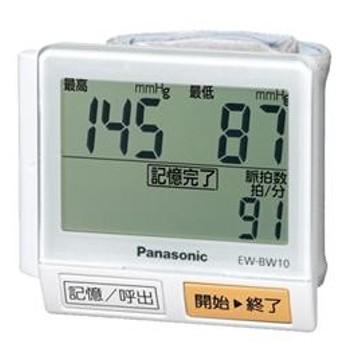 パナソニック手くび血圧計白EW-BW10-W
