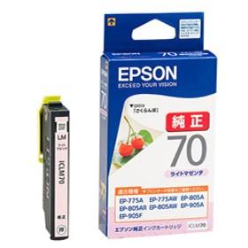 エプソンインクカートリッジライトマゼンタICLM70