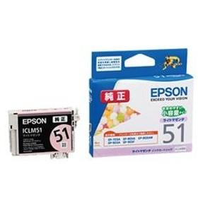 エプソンインクカートリッジライトマゼンタICLM51