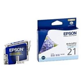 エプソンインクカートリッジライトシアンICLC21