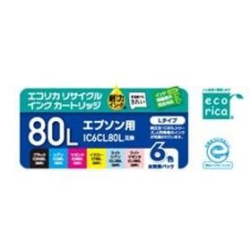 エコリカリサイクルインクカートリッジ6色パックECI-E80L-6P