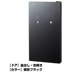 PANASONIC CTNR5911RTB 鋳鉄ブラック COMBO-int [宅配ボックス(住宅壁埋め込み専用・後出し・右開き)] その他の収納家具・収納用品