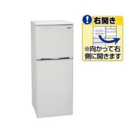 アビテラックス【右開き】138L 2ドア直冷式ノンフロン冷蔵庫ホワイトストライプAR143E
