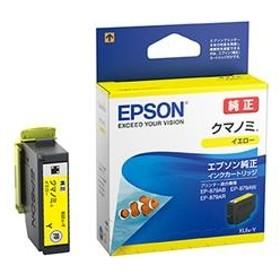 エプソンインクカートリッジイエローKUI-Y